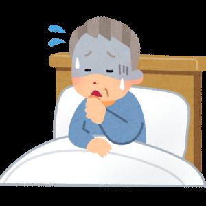 病気で寝たきりの人