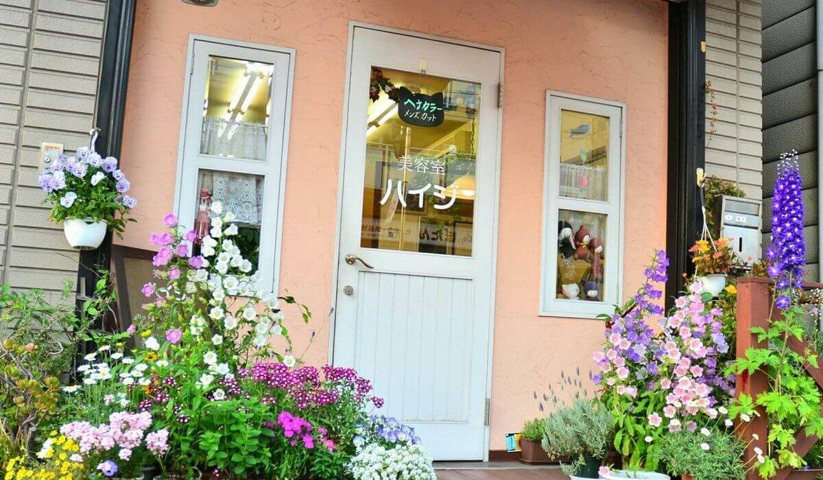江東区門前仲町の美容室ハイジの入り口