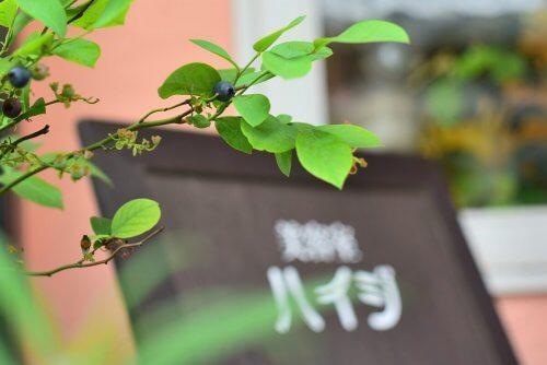江東区門前仲町の美容室ハイジの看板